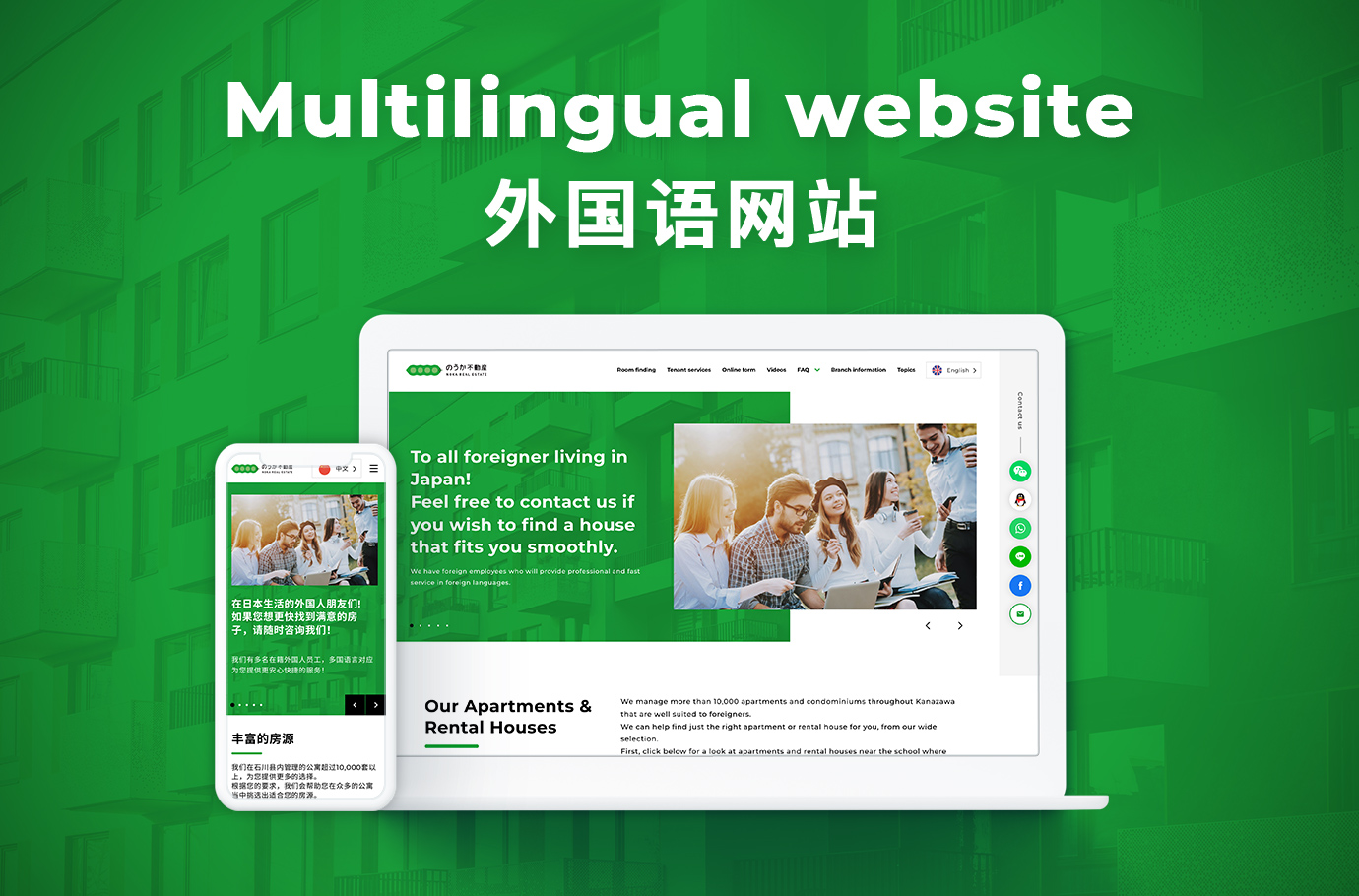 Website For Foreigner