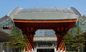 金沢市内のその他の大学・専門学校